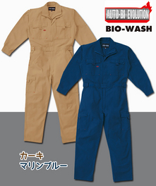 A3900 バイオウォッシュ加工長袖つなぎ服