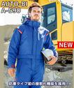 A590 腰割れ機能初採用の防寒つなぎ服