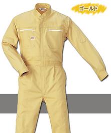 A2500 強力三重環縫の良質コットンツナギ服