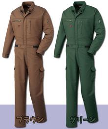 A3950 ストレッチ素材長袖ツナギ服