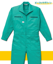 A6200 オリアミクス®生地使用長袖ツナギ服