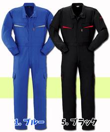 YA2550 両脚カーゴポケット付き長袖ツナギ服