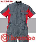 BR5600 ブレンボ半袖メカニックスーツ
