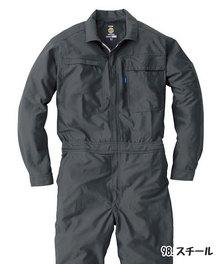 S-98 最軽量AIR長袖ツナギ服