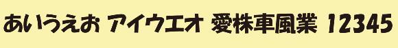 tensya_nihonji1.jpg