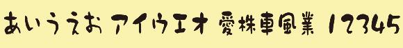 tensya_nihonji11.jpg