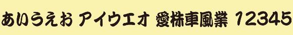 tensya_nihonji12.jpg
