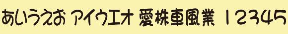 tensya_nihonji15.jpg