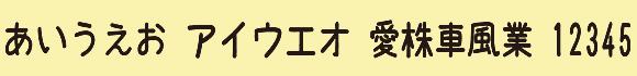 tensya_nihonji17.jpg