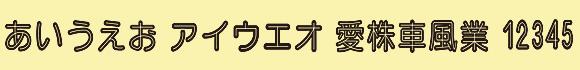 tensya_nihonji2.jpg