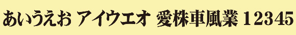 tensya_nihonji3.jpg