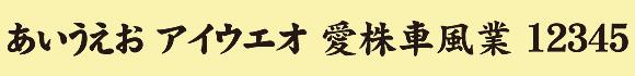 tensya_nihonji4.jpg