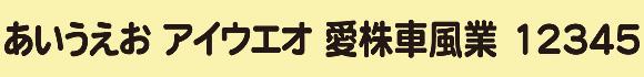 tensya_nihonji6.jpg