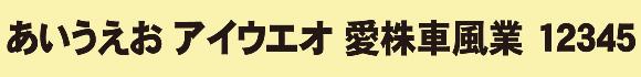tensya_nihonji7.jpg