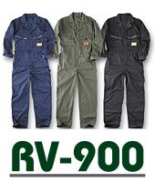 RV900.jpg